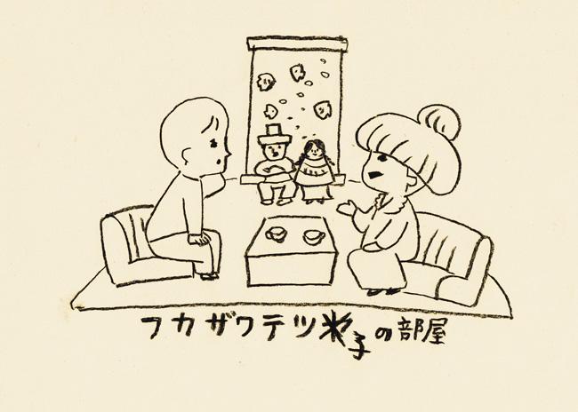 2014_2_14_tetsuko_01.jpg