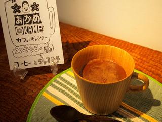 OKAME_J_03.jpg