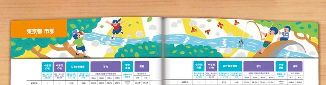 SUUMO_web_03_b.jpg