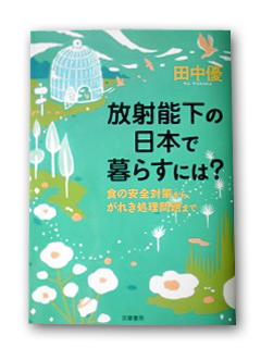 web_chikuma_07.jpg